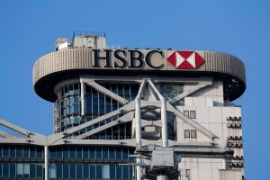 HSBC blanchiment argent gouvernement US